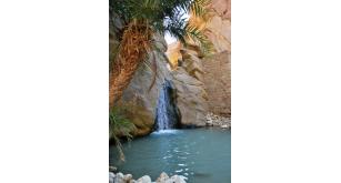 Фотоoбои Водопады 29