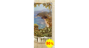 Фреска - Терраса с побережьем